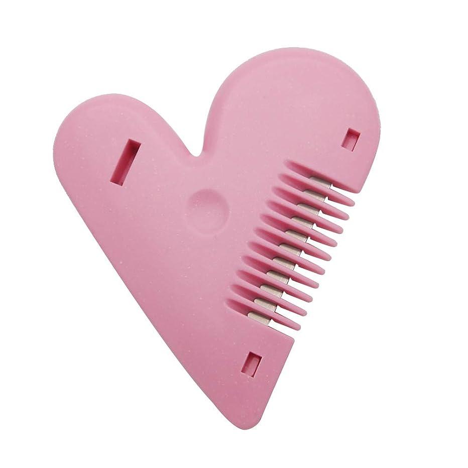 我慢する長老閲覧するLurrose 両面間伐櫛ハート型ヘアカットハサミプラスチックトリマーカミソリ髪用(ピンク)