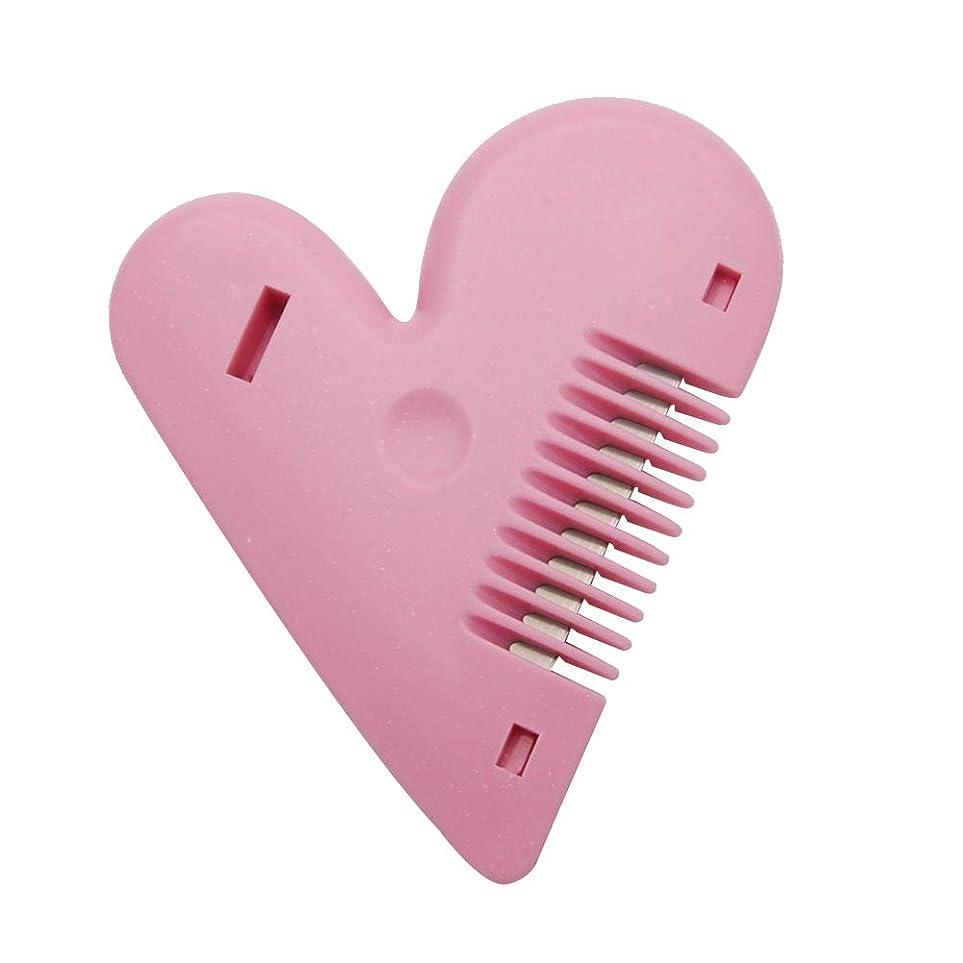雰囲気で出来ているウェイドLurrose 両面間伐櫛ハート型ヘアカットハサミプラスチックトリマーカミソリ髪用(ピンク)