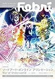 Febri(フェブリ) Vol.62 [巻頭特集]ソードアート・オンライン アリシゼーション War of Underworld[雑誌]
