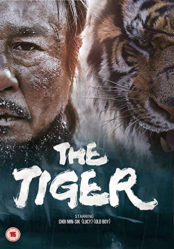 The Tiger: An Old Hunter's Tale (2015) (DVD) [UK Import]