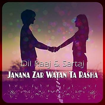 Janana Zar Watan ta Rasha - Single