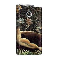 glo グロー グロウ 専用スキンシール 裏表2枚セット カバー ケース 保護 フィルム ステッカー デコ アクセサリー 電子たばこ タバコ 煙草 喫煙具 デザイン おしゃれ glow 写真・風景 クール 人物 絵画 イラスト 003241