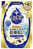 保湿入浴液ウルモア クリーミーミルク つめかえ [480mL]