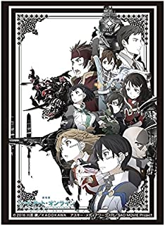 Best sao anime characters Reviews