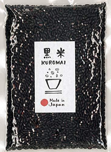 黒米(くろまい) 1kg 国産 古代米 もち種