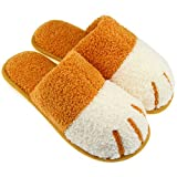 Jugaogao House Slippers for Women, Cute Cat Paw Fluffy Fuzzy Slippers Shoes with Memory Foam for Indoor Home Using (Yellow Size 7-8)