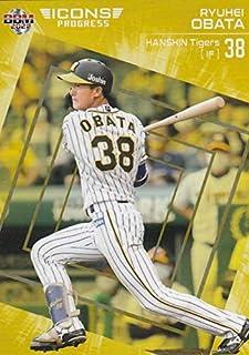 BBM ベースボールカード 23 小幡竜平 阪神タイガース (レギュラーカード) 2021 ICONS -PROGRESS-