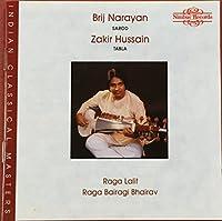 Raga Lalit/Raga Bhairagi Bhairav