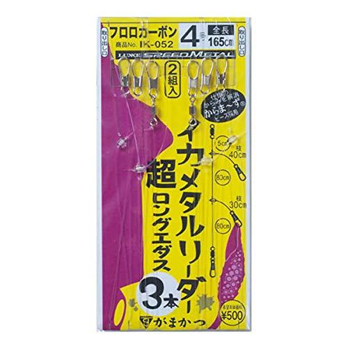がまかつ(Gamakatsu) イカメタルリーダー 超ロングエダス IK052 4-0