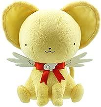 Lottery Cardcaptor Sakura Clow Card Hen B Award Cerberus stuffed most