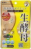 【6個】 生酵母 30カプセルx6個 (4513157201153)