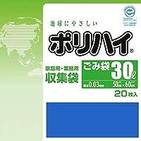 【ケース販売】 ポリハイ ごみ袋 30L 0.03 青 (LP-30BL) 20枚入×30冊