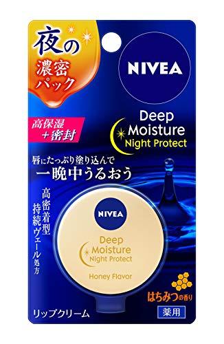 ニベアディープモイスチャーナイトPはちみつリップクリームはちみつの香り7g