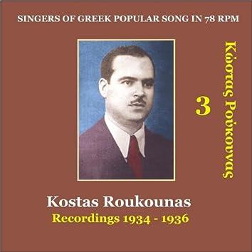 Kostas Roukounas Vol. 3 / Recordings 1934 - 1936 / Singers of Greek popular song in 78 rpm