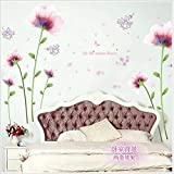 QWERGLL Etiqueta de la Pared Flor Rosa romántica Dormitorio Sala de Estar sofá TV Fondo Habitación matrimonial Pegatinas de Pared Decorativos Pegatinas de Vinilo