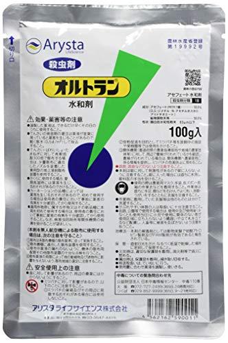 アリスタライフサイエンス オルトラン水和剤 100g