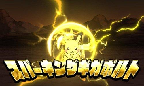 『ポケットモンスターウルトラサン・ウルトラムーン』ダブルパック-3DS