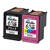 【HavaTek】HP 61 xl <ブラック+3色カラー 2個セット> リサイクルインクカートリッジ 大容量 染料 再生インク ICチップ付き インク残量検知可 [対応機種:ENVY 4500 4505 5530 4504 5534 Officejet 4630 4635 Deskjet 1000 1010 1051 1056 1510 2510 3054A]