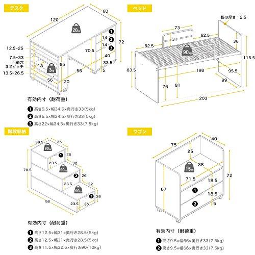 VEGACORPORATION『LOWYAシステムベッド階段タイプ(4点セット)』