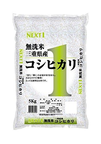 名古屋食糧 三重県産 無洗米 コシヒカリ 5kg  令和2年産