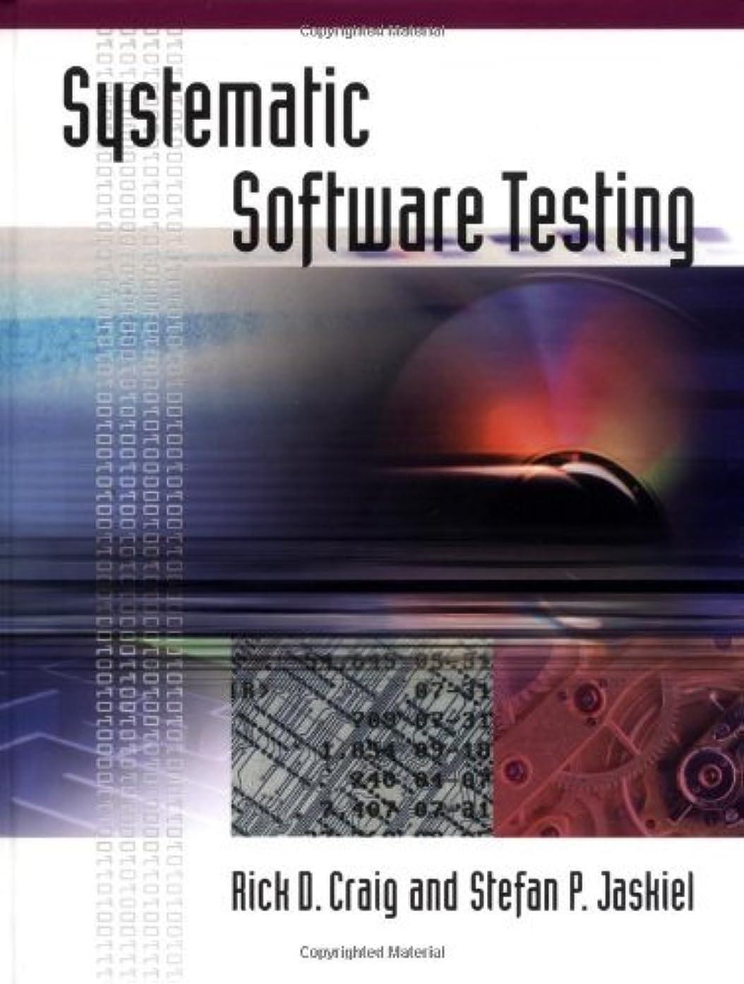 アグネスグレイ過激派ヒールSystematic Software Testing (Artech House Computer Library (Hardcover)) (English Edition)