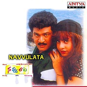 Navvulata (Original Motion Picture Soundtrack)