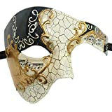 Xvevina Masquerade Mask Phantom of The Opera Musical Venetian Mask (Black/Gold)