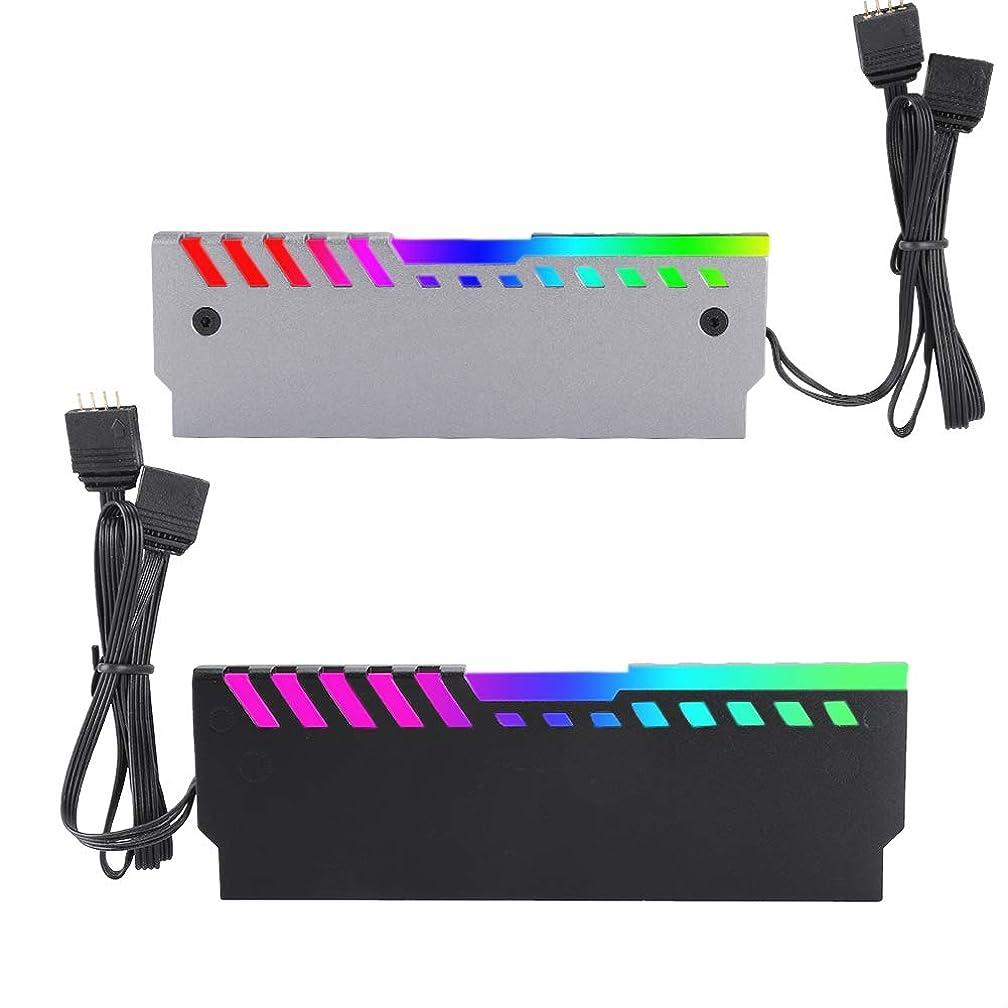 Yoidesu RGB Memory Heatsink Memory RAM RGB Cooler Heat Sink Cooling Vest 12V 3pin Connector