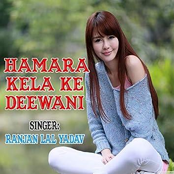 Hamara Kela Ke Deewani