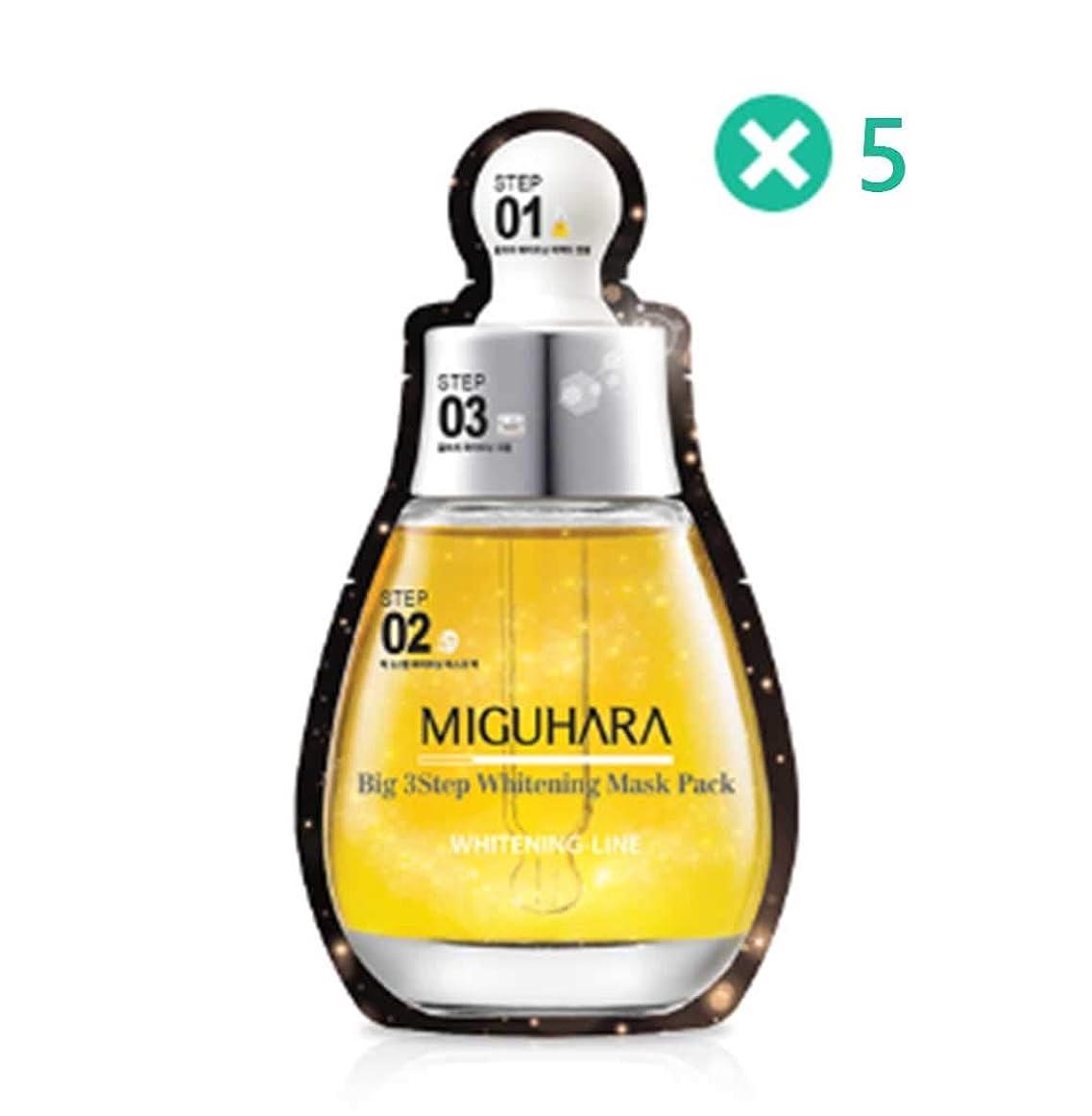 暗記する宙返り枯渇MIGUHARA ビッグ 3ステップホワイトニングマスクパック/Big3 Step Whitening Mask Pack (1.7ml + 23ml + 1.7ml)*5PCS
