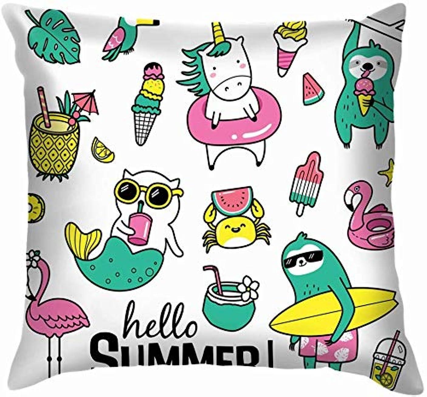 賛美歌コンパニオンコーンセットかわいい楽しい夏ステッカーバッジ動物野生動物人魚休日投げる枕カバーホームソファクッションカバー枕カバーギフト45x45 cm