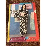 乃木坂46 真夏の全国ツアー2019 ランダムクリアファイル浴衣 佐々木琴子