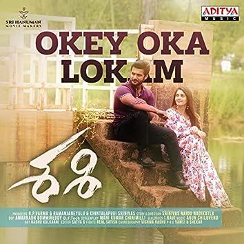 "Okey Oka Lokam (From ""Sashi"")"