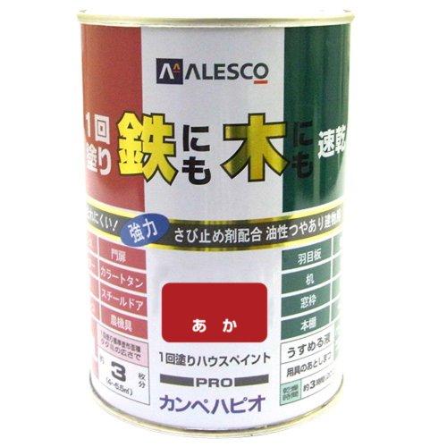 1回塗りハウスペイント 0.5L