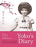 Yoko's Diary by Unknown(2014-09-09)