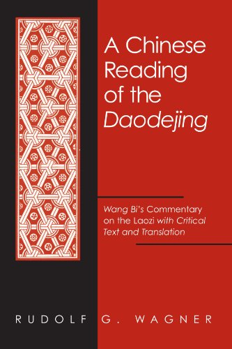 Chinese Reading of the Daodejing, A (Suny Series in Chinese Philosophy and Culture) (English and Mandarin Chinese Edition): Wang Bi's Commentary on the Laozi with Critical Text and Translation
