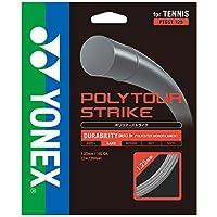 ヨネックス(YONEX) 硬式テニス ストリングス ポリツアーストライク 120 (1.20mm) PTGST120 アイアングレー