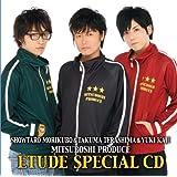 「みつぼしプロデュース」PRESENTS 「エチュードSPECIAL CD」