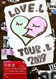 大塚愛 LOVE LETTER Tour 2009~チャンネル消して愛ちゃん寝る!~...[DVD]
