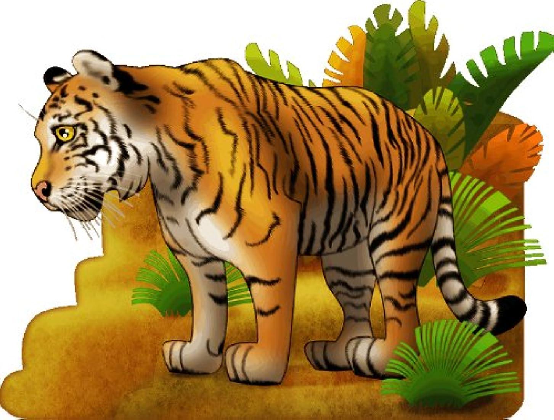 呼び起こす意識傷跡Tiger I Wall Decal Cutout 45.5
