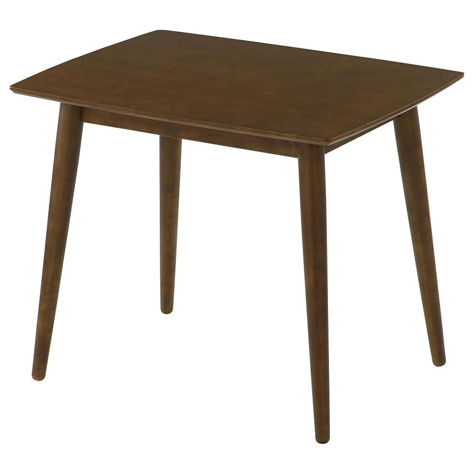 ラッカス横向きスマートぼん家具 ダイニングテーブル テーブル 食卓テーブル 木製 マルチテーブル カフェテーブル 〔幅85cm〕 ウォールナット