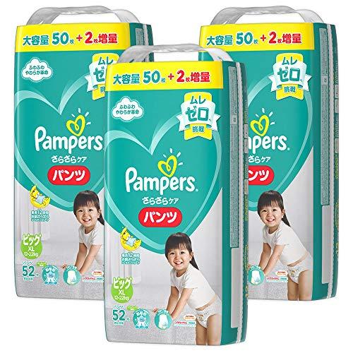 【パンツ ビッグサイズ】パンパース オムツ さらさらケア (12~22kg) 156枚(52枚×3パック) [ケース品] 【Amazon限定品】