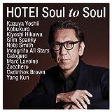【Amazon.co.jp限定】Soul to Soul(初回生産限定盤)(DVD付)(特典:メガジャケ付)