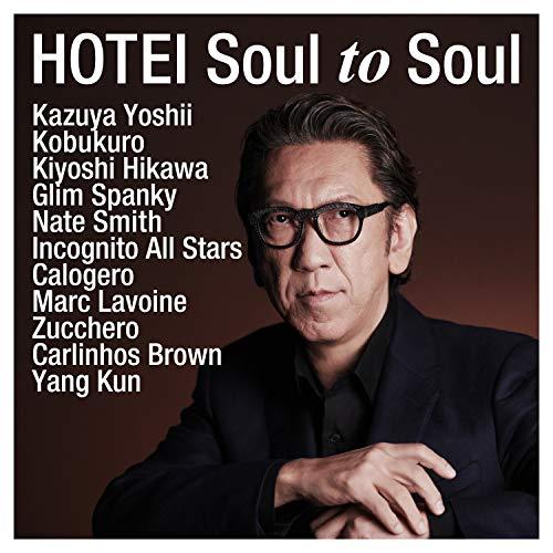 Soul to Soul(初回生産限定盤)(DVD付)