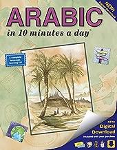 ten in arabic