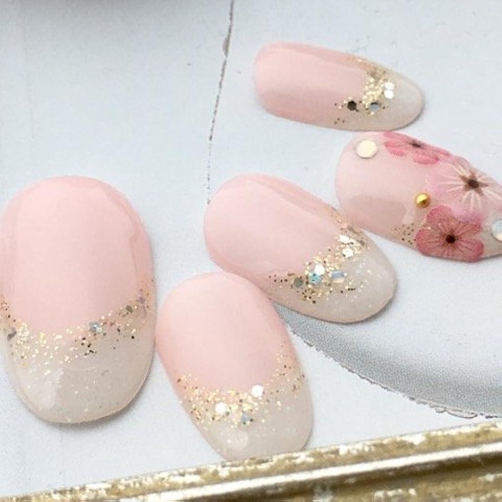 マーガレットミッチェルキャラバン品揃えネイルチップ|5サイズから選べます|1089ベビーピンクさくら桜春ネイル