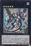 遊戯王 PHRA-JP041 アーク・リベリオン・エクシーズ・ドラゴン (日本語版 ウルトラレア) ファントム・レイジ