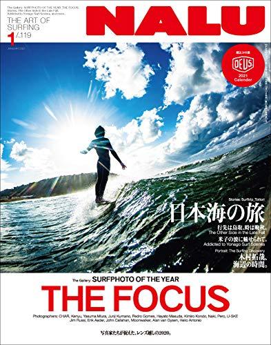 NALU(ナルー) 2021年1月号 No.119(THE FOCUS)[雑誌]