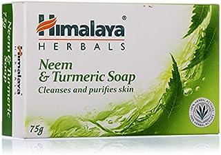 Himalaya Protecting Neem and Turmeric Soap - Pack of 10