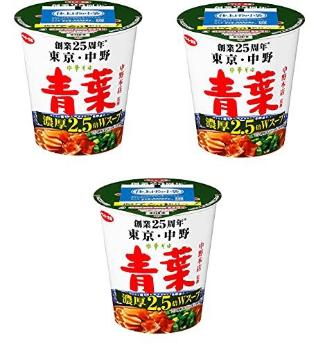コンビニー限定 2021年6月 サンヨー食品 創業25周年 東京・中野 中華そば 青葉 中野本店 濃厚2.5倍Wスープ 熱湯3分 即席カップめん 98gx3個 食べ試しセット ラーメン 麺 カップ麺